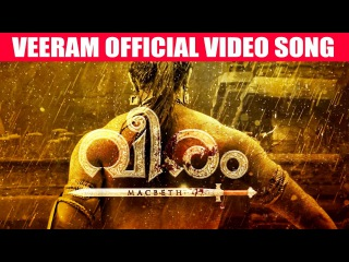 Veeram official video song 2017 | Mele Manikya | Kunal Kapoor & Divina Thakur | Directed by  Jayaraj