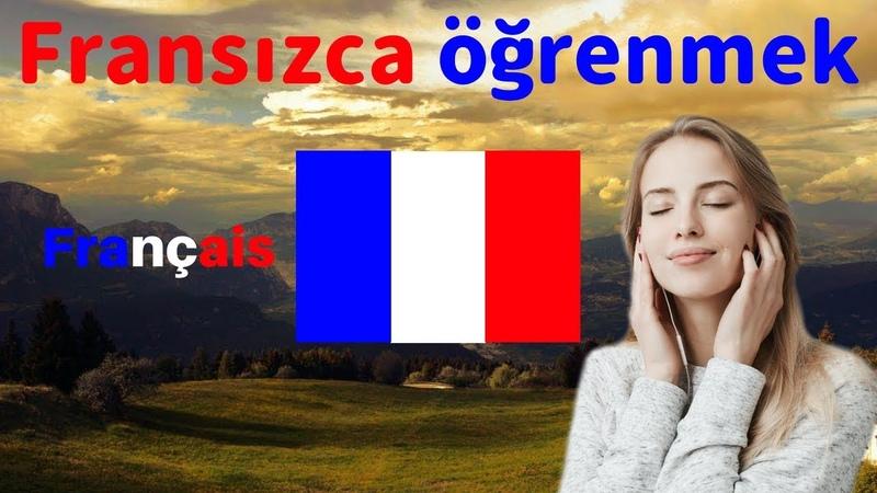 Fransızca öğrenmek ||| En Önemli Fransızca Kelime Öbekleri ve Kelimeler ||| Uykuda Öğrenme
