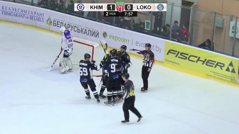 2019.01.19 ХИМИК - ЛОКОМОТИВ