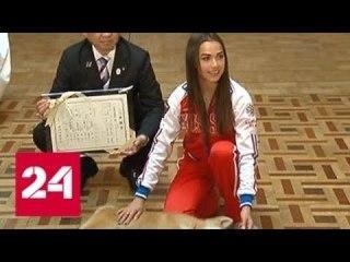 Алина Загитова: поставлю японского щенка на коньки - Россия 24