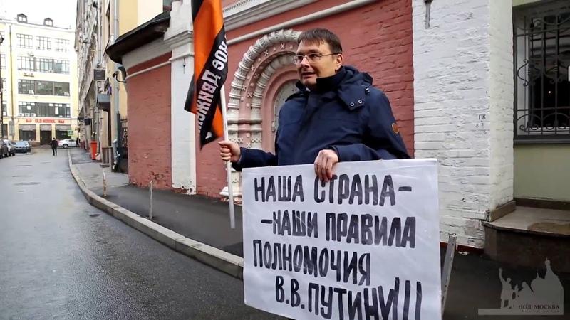 Евгений Фёдоров на пикете 28 10 2018 Идёт война сплочение вокруг главнокоманд