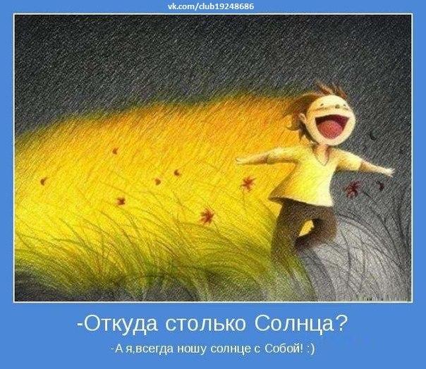 http://cs314321.vk.me/v314321640/150f/A1aIDpt_jbE.jpg