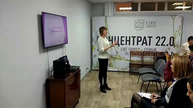 Юлия Женина Live