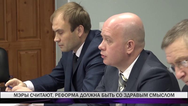 Горнозаводские мэры не согласны со стоимостью услуги сбора и вывоза бытовых отходов