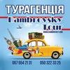Dambrovsky Tour