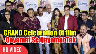 GRAND Celebration Of film Qayamat Se Qayamat Tak | Celebrating 30 years | Aamir khan And Team