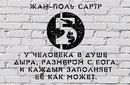 Катерина Воробьева фото #25