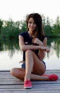 Lena Lena, 15 июля 1994, Ивано-Франковск, id177376476