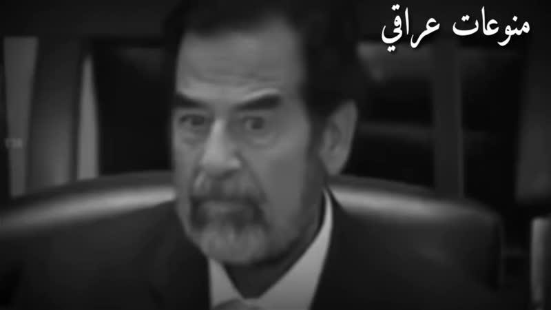 حالات واتس اب اجمل ماقال صدام حسين(720P_HD).mp4
