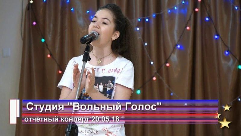 Даша Ситникова Broken vow