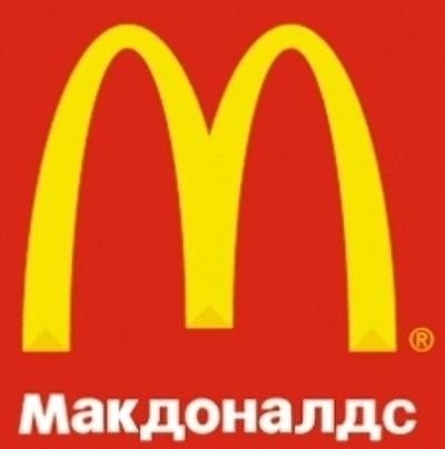 Βадим Κоновалов, 2 августа , Нижневартовск, id209256517