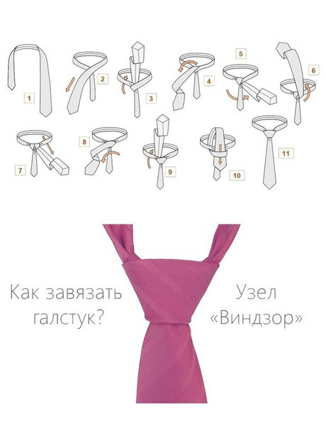 6 способов завязать галстук красиво!