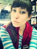 Online last seen today at 6 31 pm elena schurova