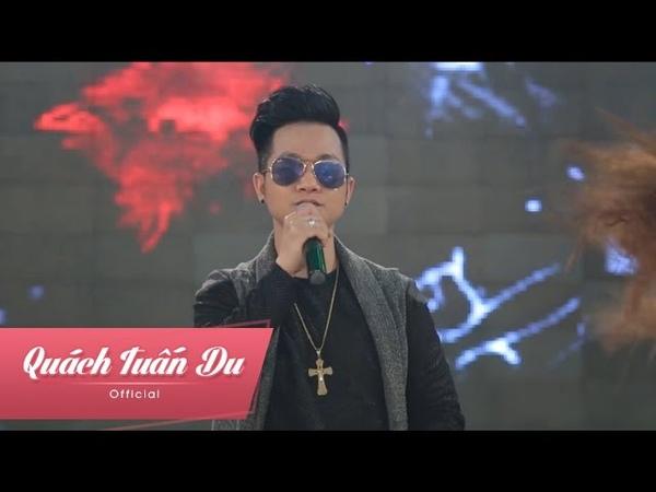 Vùng Trời Bình Yên (Remix) - Quách Tuấn Du | Hội Ngộ Sao Việt và DJ