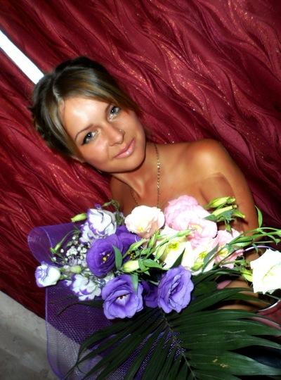 Екатерина Билая, 7 июля , Николаев, id24964441
