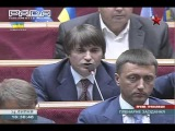 Денег на карательную операцию у Украины с 1 августа немае