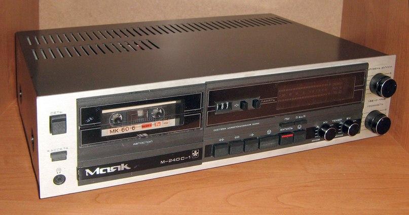 стереомагнитофон кассетный маяк м 240с 1 инструкция по ремонту