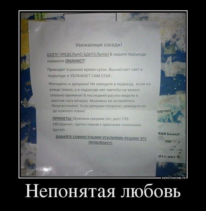 Мною, квадрате золотой русский дождь что это правда, было чересчур