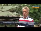 Реставратор-самоучка показал восстановленный им Т-34