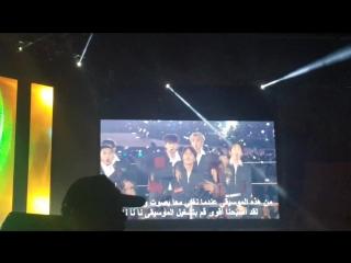 [FANCAM] 180406 SMTOWN in Dubai @ EXO — Power