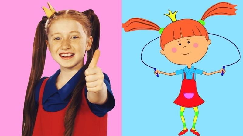 Зарядка с Царевной Детская площадка Веселые песенки Видео для детей