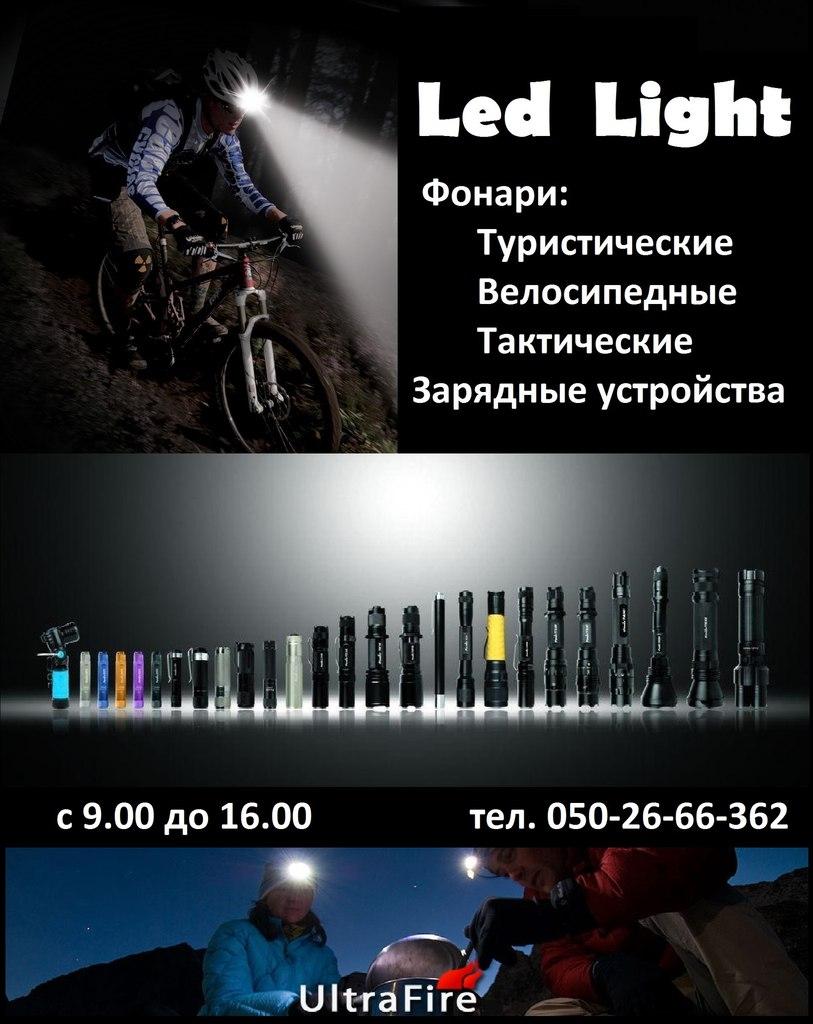 https://pp.vk.me/c618126/v618126716/21a7e/fHUXIuYMW5M.jpg