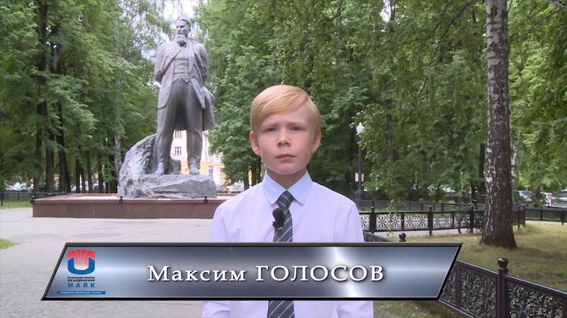 1. Максим Голосов, Вдохновляющая лира Росатома 2018 (Озёрск)