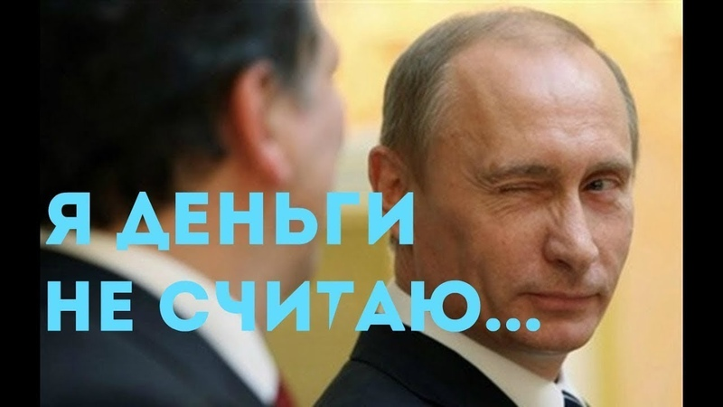 Путина СРОЧНО убрать из власти это вопрос национальной безопасности