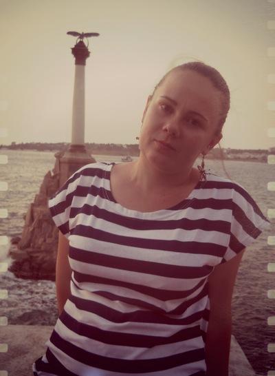 Оксана Романченко, 5 июня 1988, Симферополь, id51182403