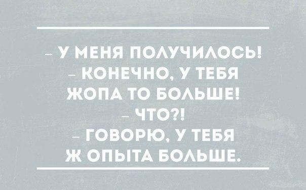 Хохоталка - Страница 30 VIqVGVb638s