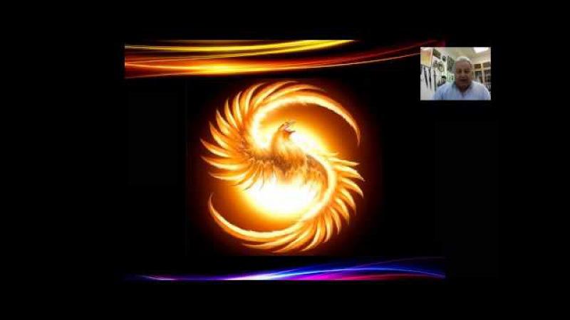 Нодар Газнели. Секреты стихии воды. Вебинар. 2015/06/28. ЧАСТЬ 1