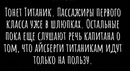 Михаил Делягин фото #35