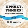 """Первичная организация  ОО""""БРСМ"""" БрГТУ"""