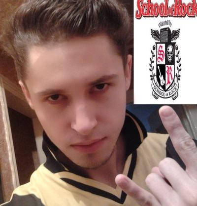 Артём Кобяков, 10 февраля 1988, Вологда, id152872306
