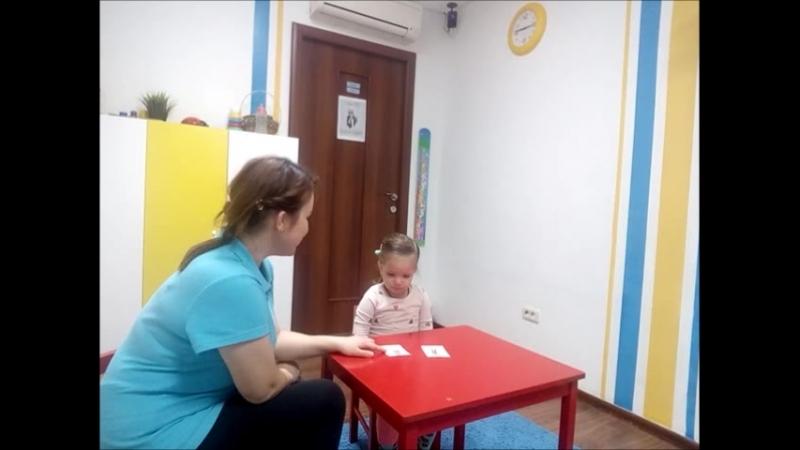 Квартальное тестирование Елизавета 2 года