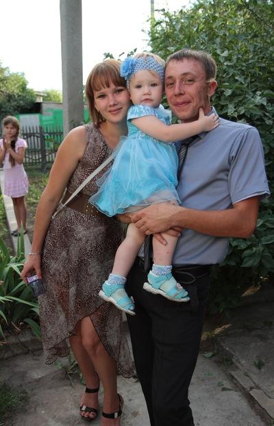 Анастасия Бузько-Гоголева, 24 января 1991, Саратов, id162581503