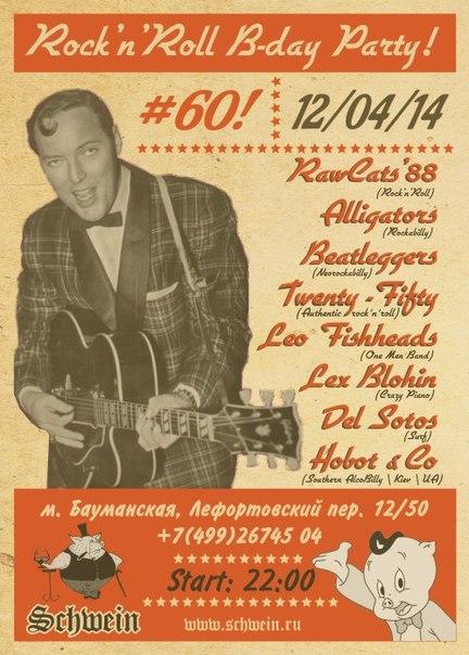 12.04 SCHWEIN ROCKIN' NIGHT - Rock'n'Roll B-Day Party!