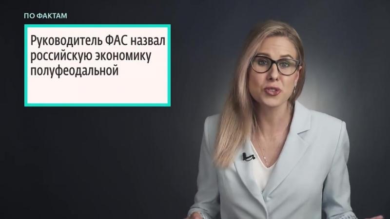 🔥 Полуфеодальная экономика Мусорный коллапс Мэр для Екатеринбурга