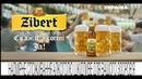 Реклама пива Zibert (ТРК Украина, сентябрь 2018)
