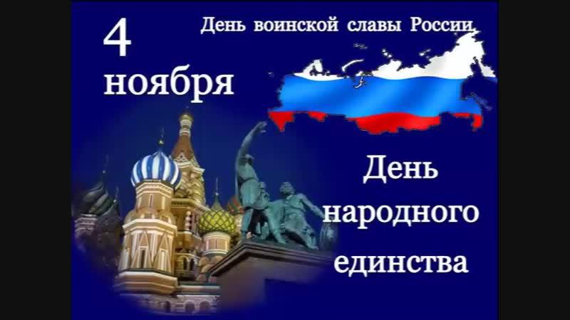 День Народного единства в Курганинске