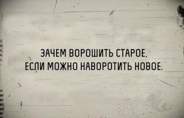 Беспечность (соционика, Миронов)