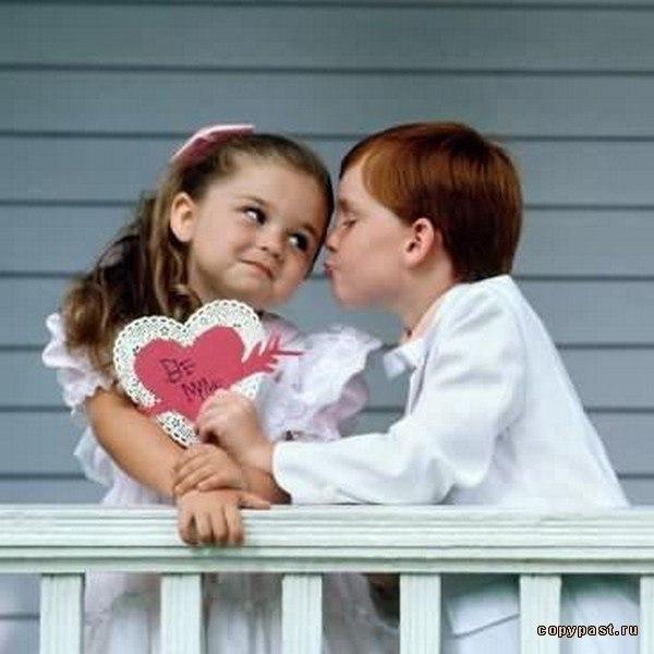 картинки с детьми про любовь: