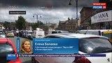 Новости на Россия 24  •  Расстрелянная депутат британского парламента умерла от ран