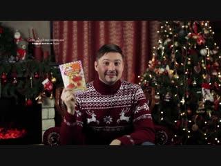 Как реагировать на дурацкие подарки