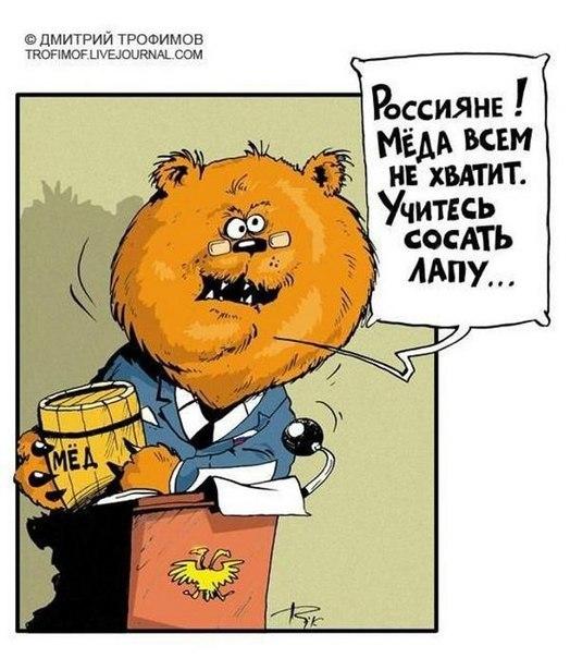 Не поддержать Украину сегодня - это ложная экономия, – экс-министр финансов США - Цензор.НЕТ 1419