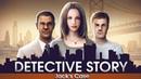[Обновление] Detective Story: Jacks Case - Геймплей | Трейлер