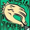 Russian sticker art