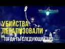 Треш обзор фильма Судная ночь Начало (by what 4 watch)