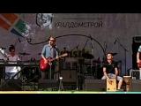 Два Рима на Acoustic Fest (Капель)