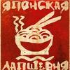 Лапшевня Рамен-Клаб